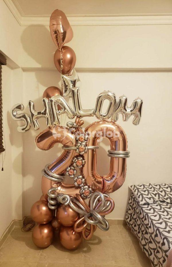 globos 20 años santo domingo